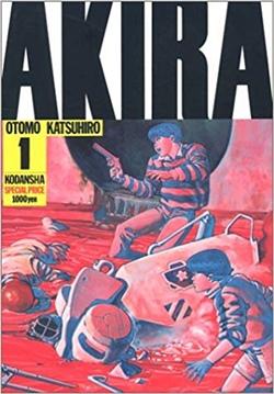 AKIRA 漫画 無料 1巻